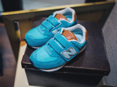 Children's Shoes sneakers New Balance KV574U9Y
